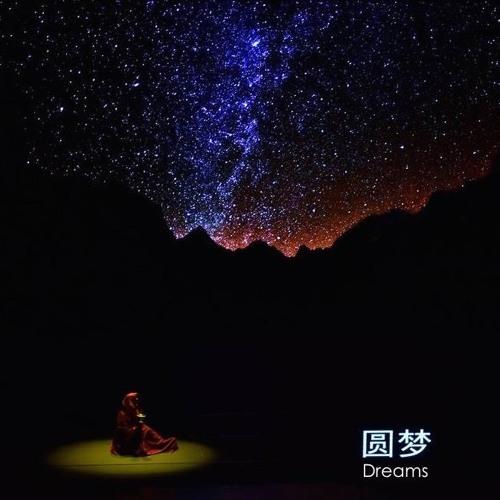 01 Mountain Song