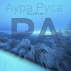 01. Ра (RA - ancient Slavic faith)
