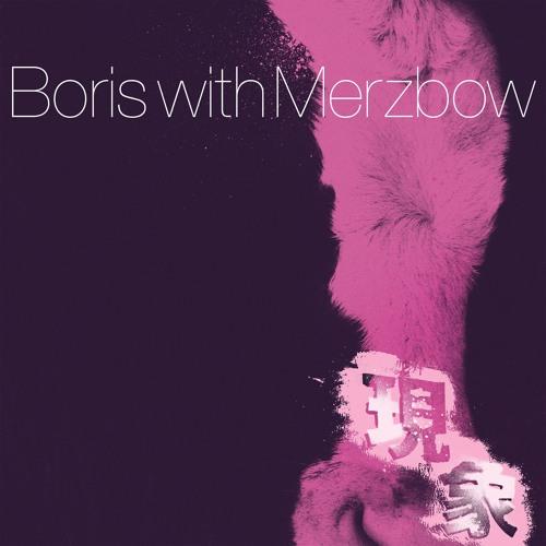 MERZBOW - Goloka Pt. 2 (Edit)