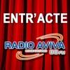 ENTRACTE - CARRE RONDELET, THIERRY LEFEVER, AVNER PEREZ, MON ONCLE LE JAGUAR