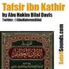 Part 149 Tafsir Ibn Kathir 01022016