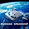 Tulentsoff Music - Russian Spaceship