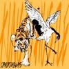 Download Kung Fu Hustle Mp3