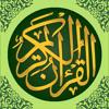 المصحف المرتل | للقارئ أحمد طلبة مع تعليق الشيخ عبد الباسط هاشم على الوقف | سورة الذرايات -1