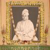 11 Speech By Swami Balabhadrananda In English