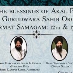 Niv Niv Paae Lago Gur Apunai - Bhai Harcharan Singh & Bhai Gagandeep Singh