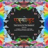 Coldplay Feat Various - Desi Hymns For The Weekend (Anoop Absolute! Mash Up)
