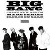 BIGBANG - LOSER (Japanese Version)