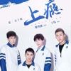 Hải Nhược Hữu Nhân / 海若有因 (TV Version) - Hứa Nguỵ Châu, Hoàng Cảnh Du
