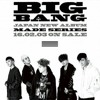 Video BIGBANG - BANG BANG BANG (Japanese Version) download in MP3, 3GP, MP4, WEBM, AVI, FLV January 2017