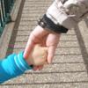 Extrait De «prendre un enfant par la main» D'Yves Duteil  reprise par MaNëlle Song