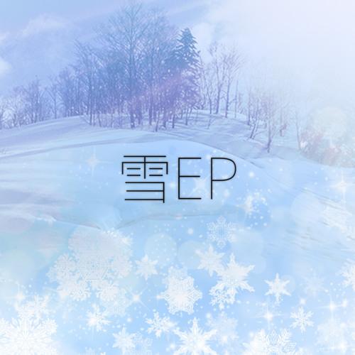 Pure White(雪EP)