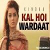 Kal hoi wardat #new #punjabi #2016