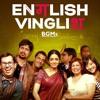 English Class | English Vinglish