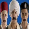 بوي باند - زمن الرجولة | Boyband - Zaman El Rogoula