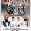 Sarbans Var Ke-shan khalse di -machhiwara bibian dhadi jatha