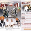 Download Uch Da Peer-Shan Khalse Di -Dhadi Jatha Machhiwara Bibian Mp3