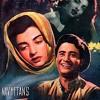Asha Bhosle humming In Taxi Driver (1954, Dev Anand, Kalpana Kartik)