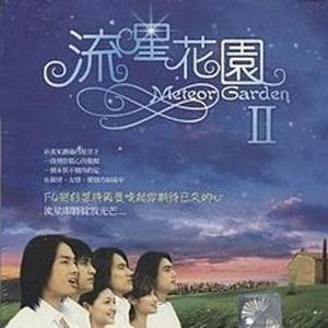 F4 - Qing Fei De Yi - Ost. Meteor Garden (Tosimariska Cover) mp3