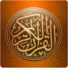 باسل عبد الرحمن الراوي   المصحف المرتل   سورة الإخلاص
