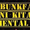 Bunkface - Malam Ini Kita Punya (Instrumental/Cover)