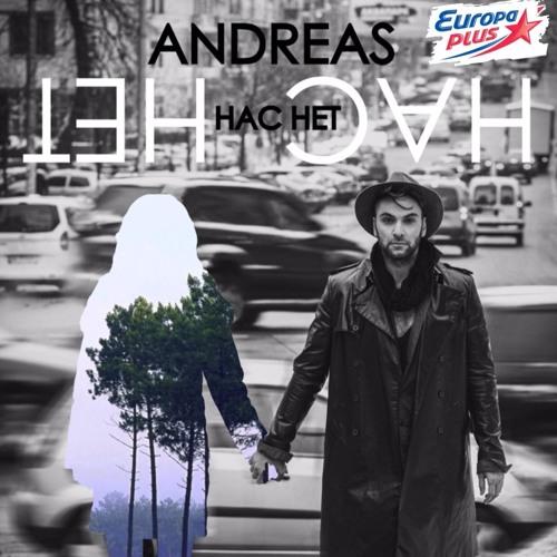 Andreas - Нас Нет (WAV) Premiere!