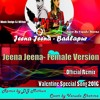 Jeena Jeena-DJ Mithun ft. Vasuda(Official Remix)