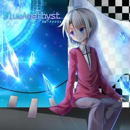【M3】CIES-0005『Blue Amethyst』【第一 D-03a】
