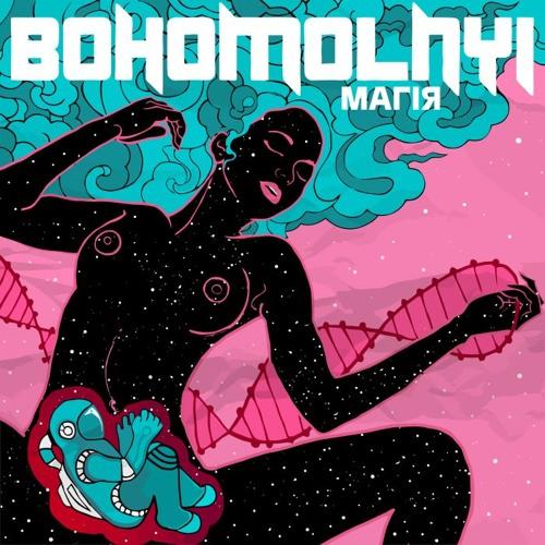 Bohomolnyi - Magiya