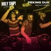 Peking Duk @ Holy Ship! Galaxy Disco 2016-01-05 Artwork