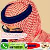 Download شيلة - هذا انا يا حبيبي  كلمات  سعيد بن مانع  اداء  عبدالله ال مسعود و محمد سعد  2 Mp3