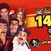 Download كلوديا - اشتغالات - من فيلم اوشن 14 توزيع العالمى السيد ابو جبل Mp3