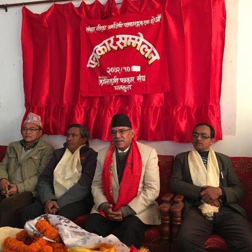 Cm Prachanda_PressMeet_Dhankuta - 072 - 10 - 26