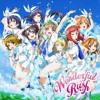 Wonderful Rush(GURi_chi Arrange)