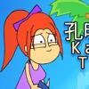孔明の罠 - Kaizo Trap mp3