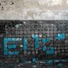 « UN BESO » NEW LP « EUG2 » BY EL ÚLTIMO GRITO