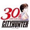 City Hunter XYZ Promotional