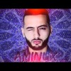 Amine Aminux - Machi B7alhom (Music Officiell)2016  -ماشي بحالهم -