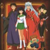 Change The World ost. Inuyasha | Japan - Bahasa - English Version Cover
