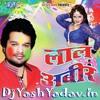 Tohar Mot Hamar Chot [Holi Special Dance Mix] Dj Ankur Audio Production