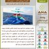 The Rohingya News at Dos Mohd