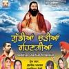 Guddiyan Charhian Rehangiyan   Taj Entertainment Music   Punjabi Songs 2016