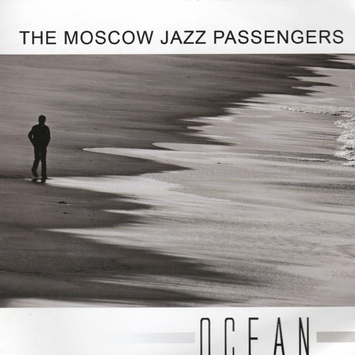 MJP - Ocean (2006)