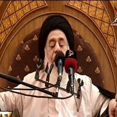 مصيبة القاسم بن الامام الكاظم عليه السلام نعي آية الله المحقق السيد إمام الجزائري