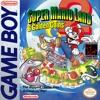 Game Boy Super Mario Land 2 -  Boss Defeated ~ Got Golden Coi