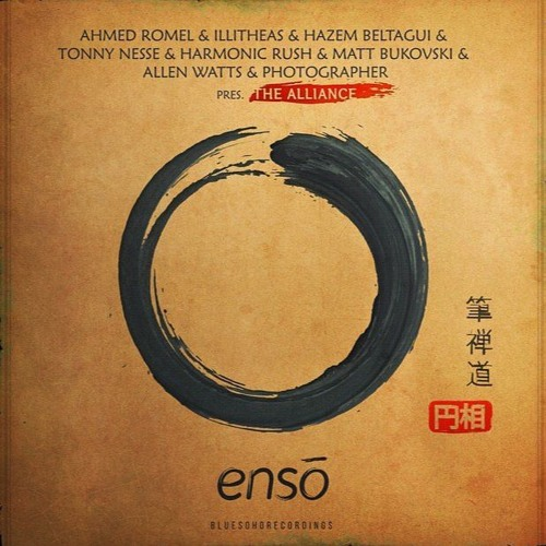 The Alliance - Enso (Original Mix) [Tune Of The Week @ ASOT750 Part 3]