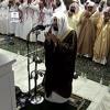 Sheikh Bandar Baleela Surah Al Insan Makkah Fajr