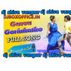 GUVVA GORINKA DJ (HIGH PUNCH) DJ SHIVA VANGOOR mp3
