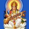 Aarati- Jai Sarasvati Mata