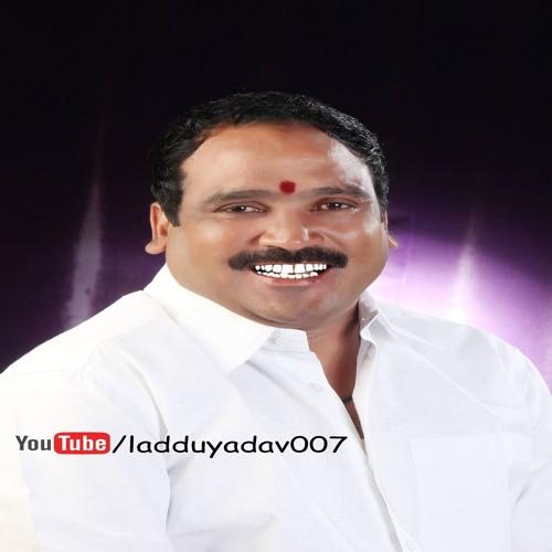 Bhai Laddu Bhai LADDU YADAV Song Leastest 2015 - 2016 Songs